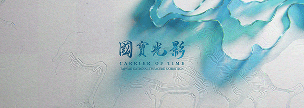 Carrier of Time