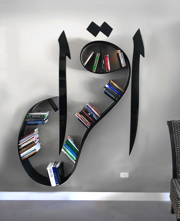Iqra Bookshelf On Behance