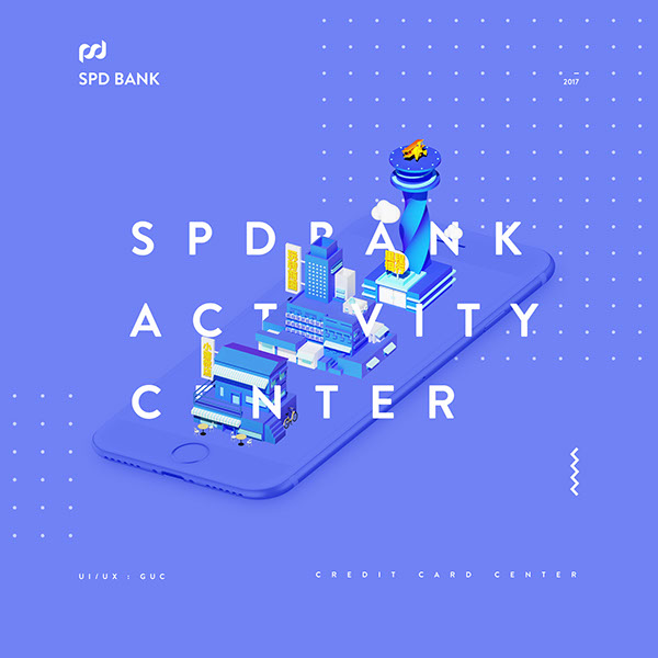 SPD BANK - Activity Center