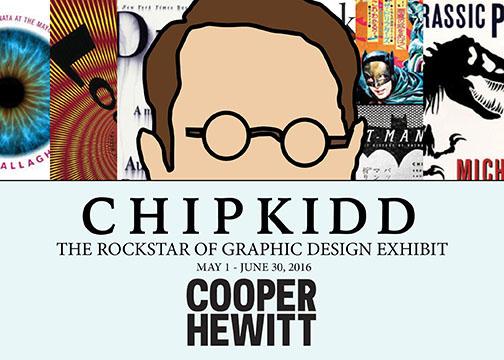 Chip Kidd Museum Exhibit