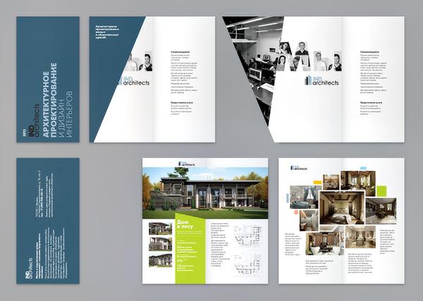 architecture brochure design pdf - ind architect brochure on behance