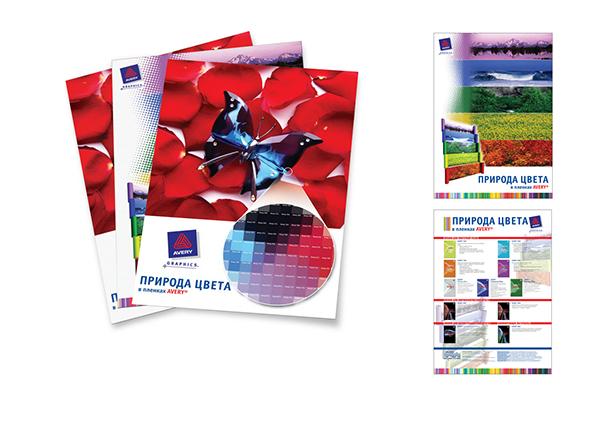 avery Avery Graphics leaflet flyer flysheet