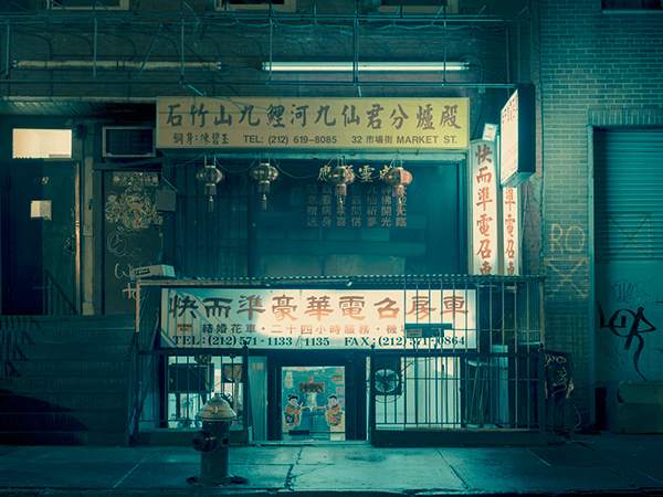 Chinatown serie by Franck Bohbot