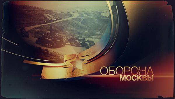 Moscow battle transparent house