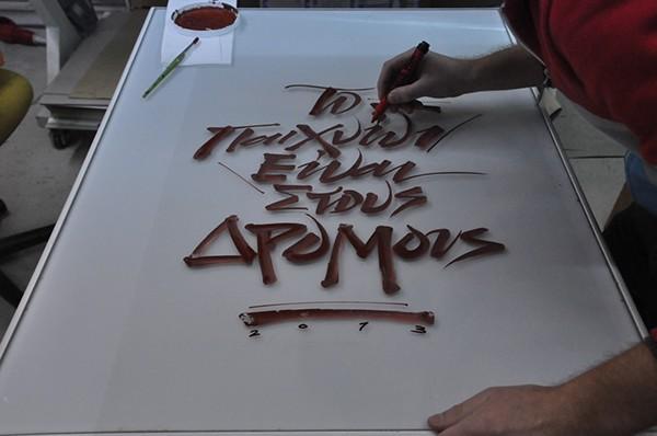 tind  greg papagrigoriou poster print silkscreen silk screen Serigraphy serigraph screenprint screen print raw