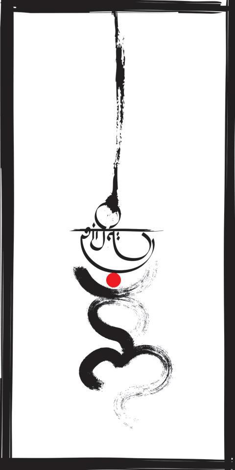 Marathi calligraphy on behance