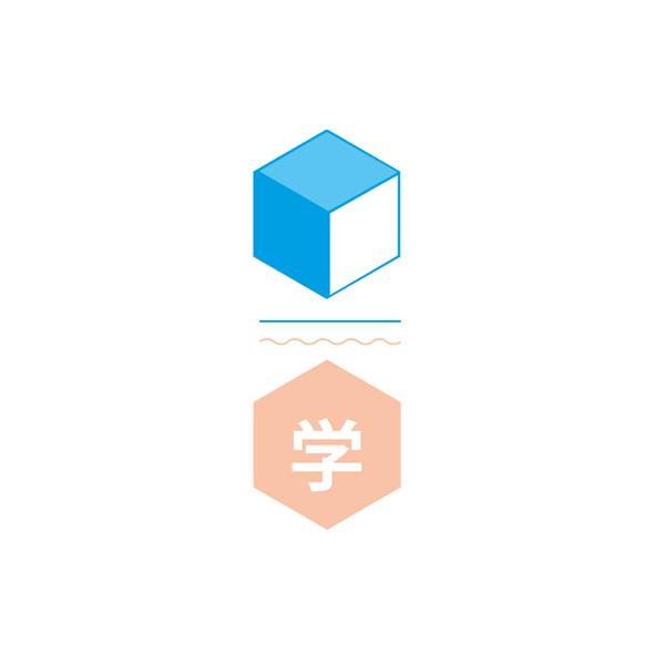 Leaflet kultur im spiegel der wissenschaften on behance for Der spiegel logo