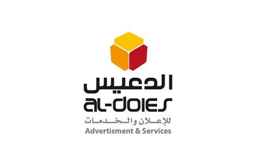 Al Hamedi Trading - 'Amran - 01 289 473 - cybo.com