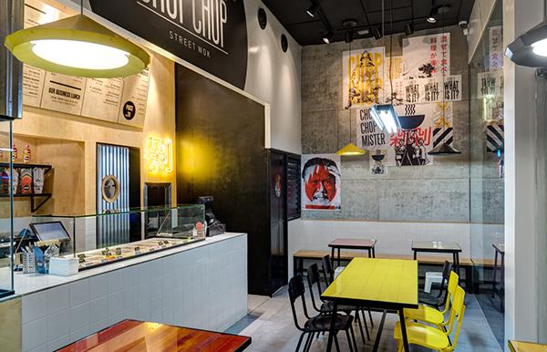 Chop brand identity interior design on behance