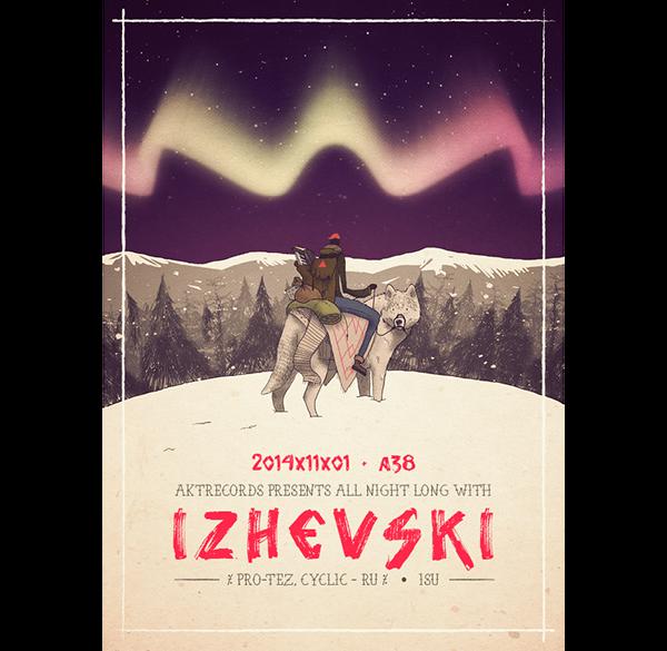 flyer ticket party techno deep house Tech House poster typo wolf Travel traveller lonely aurora Borealis izhevski