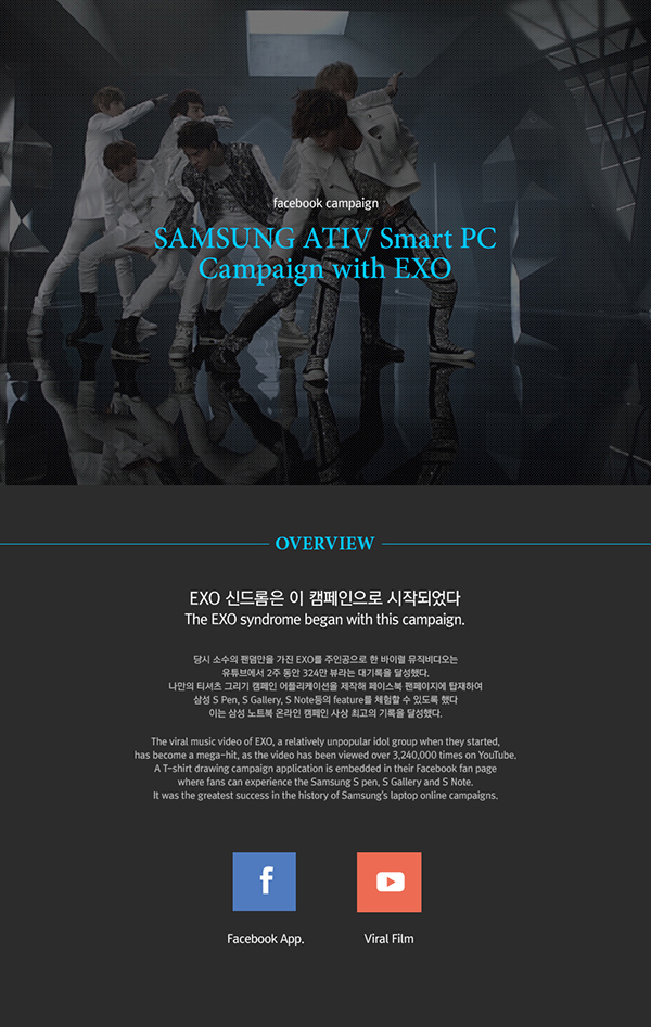 SAMSUNG ATIV Smart PC Campaign with EXO on Pantone Canvas Gallery