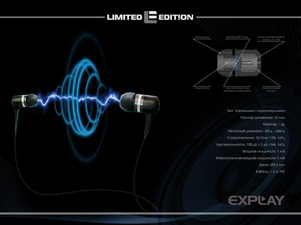 pack design headphone explay presentation logo