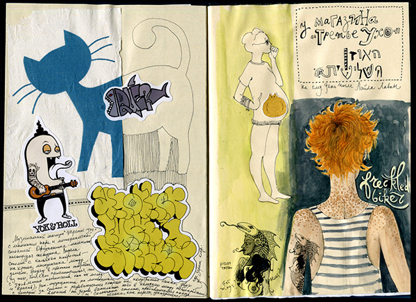 drawings sketchbook summer beach kids fantasy Quick Sketches line art Diary sveta dorosheva