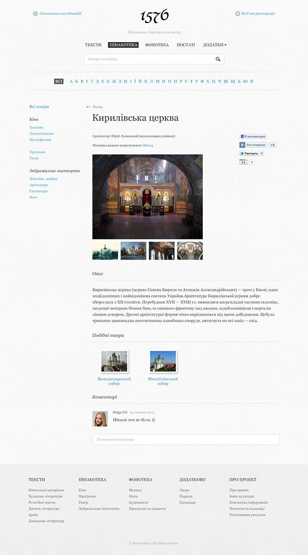 ukraine library Web simple minimal