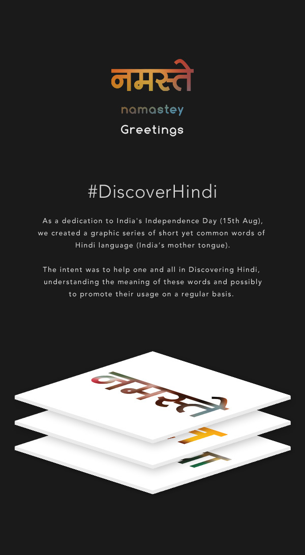 Discover Hindi on Behance