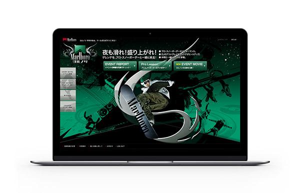 Marlboro website