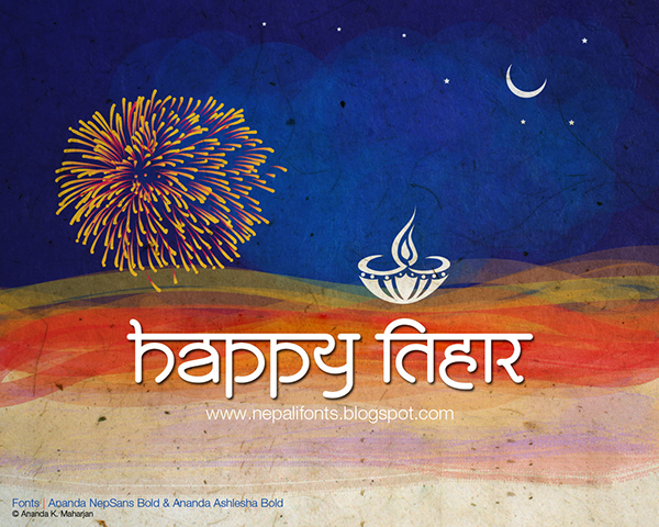 Diwali and dashain greetings on behance m4hsunfo
