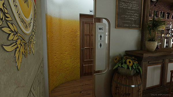 pub bup interior