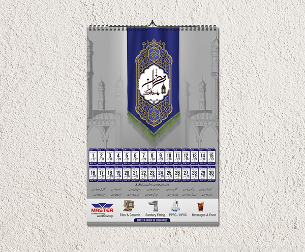完美的36款月曆設計欣賞