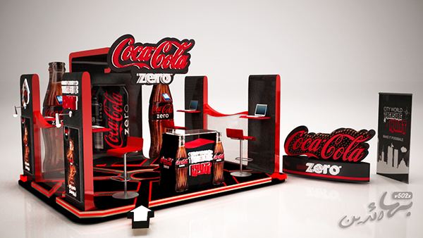 Exhibition Booth Counter : Coca cola zero city world treausre hunt booth on behance