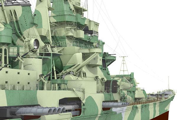Ijn Heavy Cruiser Takao On Behance