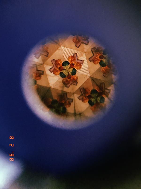 Kaleidoscope + HUJI app on Student Show