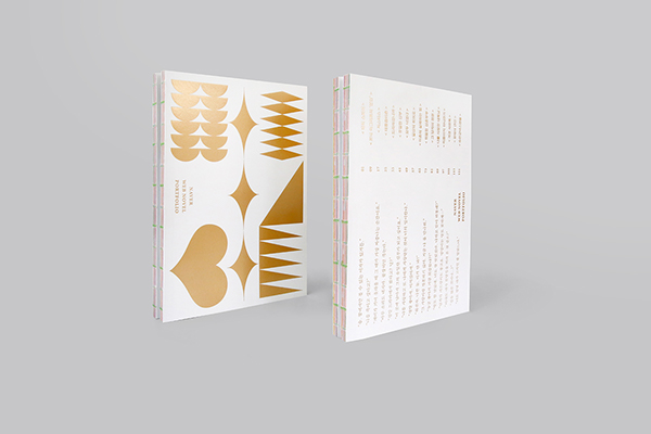 精緻的48個作品集設計欣賞