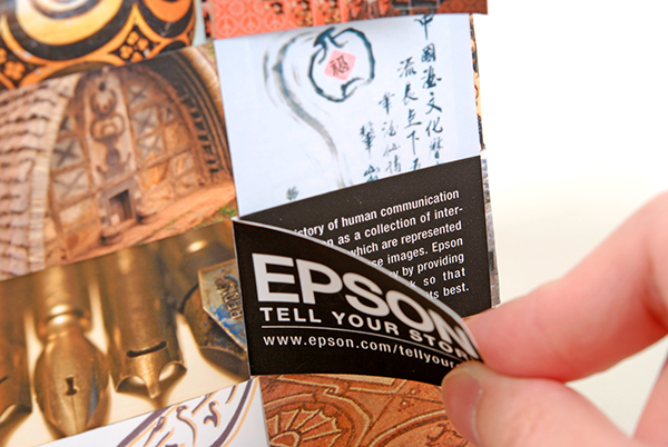 epson communication package weave paper story image Consumer goods Consumer quilt