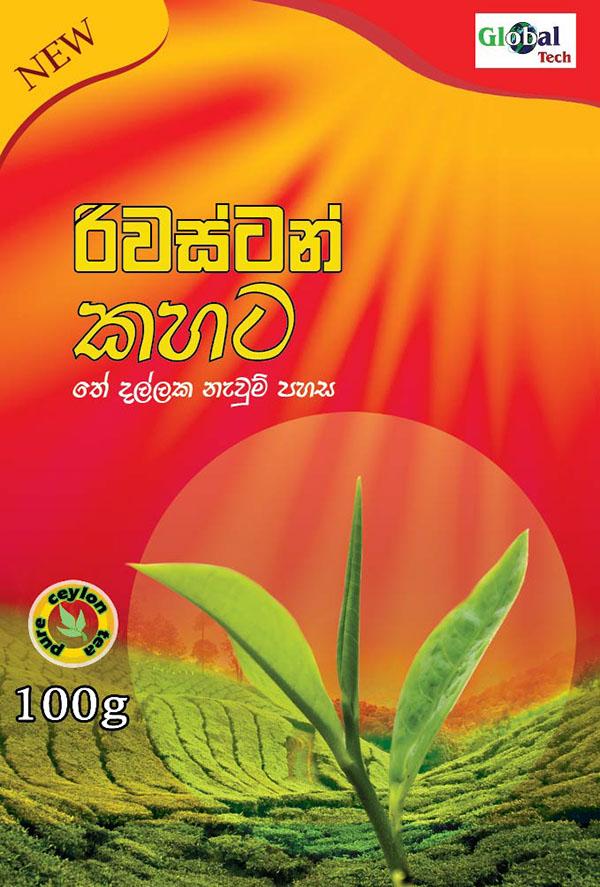 Sri lankan Tea Riverston tea