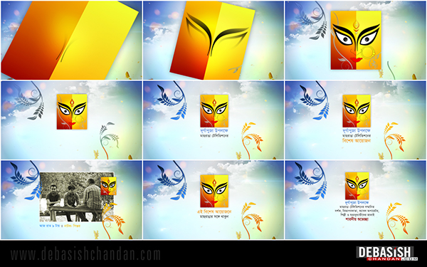 Promotional branding motion graphic Broadcast Graphics channel branding