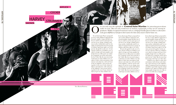 Magazine layouts on Behance