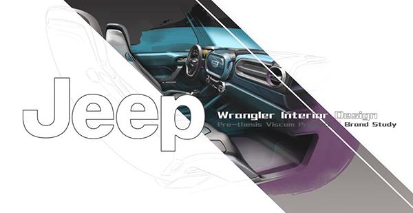 Jeep wrangler interior design on ccs portfolios for Ccs interior design