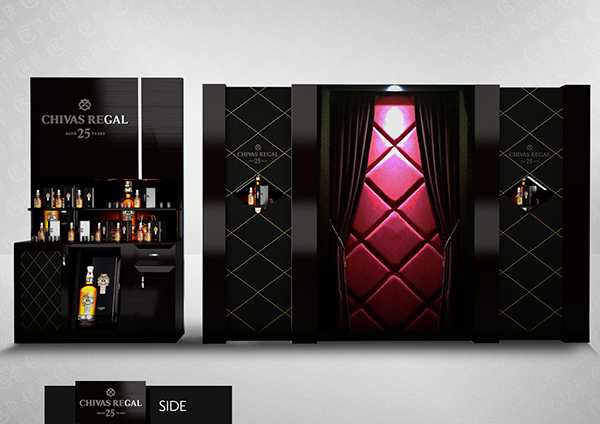 chivas regal 25 bar on pantone canvas gallery. Black Bedroom Furniture Sets. Home Design Ideas