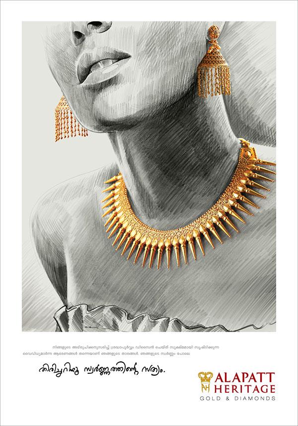 Alapatt Heritage Jewellery brand Campaign 2013 by Jaison E Antony