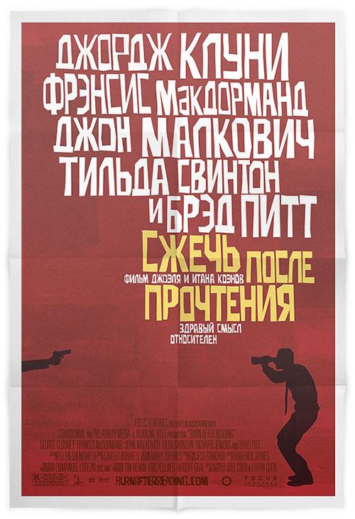 «Смотреть Онлайн Сериалы Про Любовь Онлайн Русские» — 1983