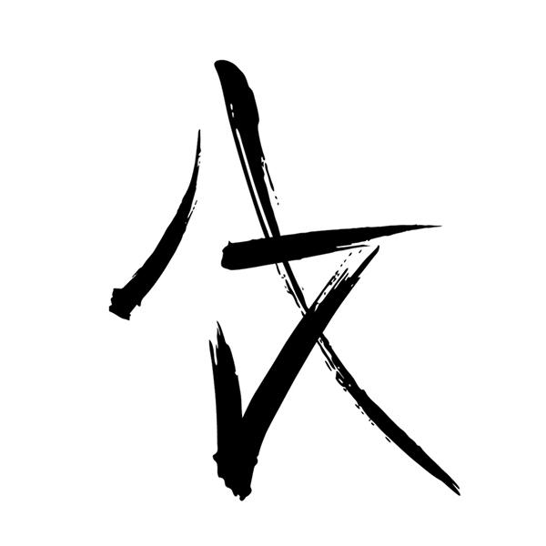 Symbol For Branding Av On Student Show