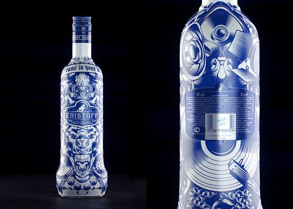 firma Eristoff Vodka Keyvisual night moon discoball 3D CG