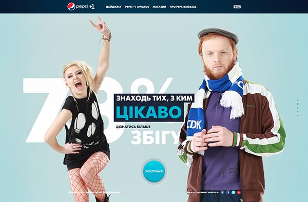 likerzzz +1 Web web-design design ukraine