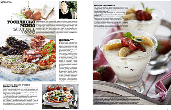 food photography media  Photography  food styling