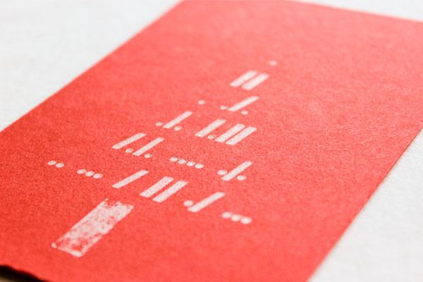 高質量的27款聖誕卡片欣賞