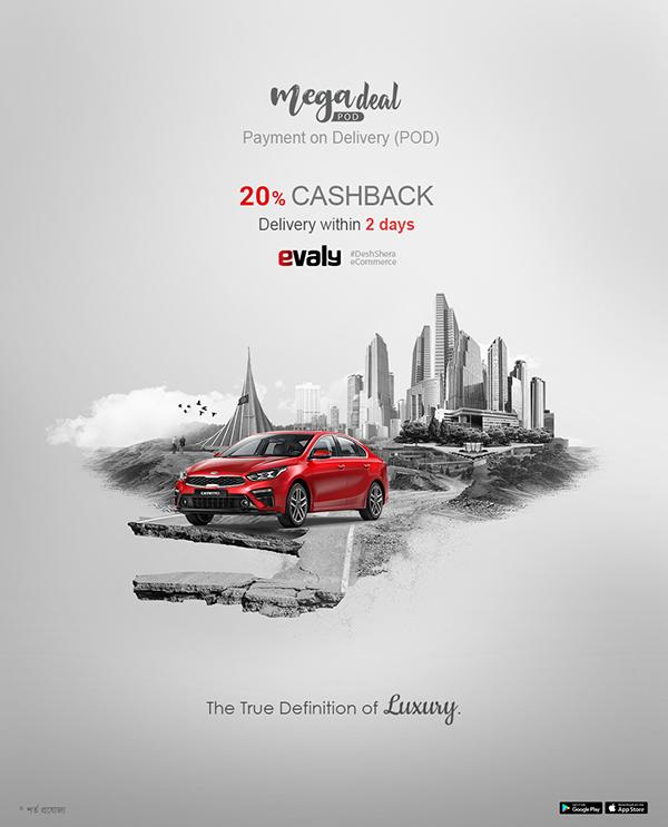 Car creative ads Evaly