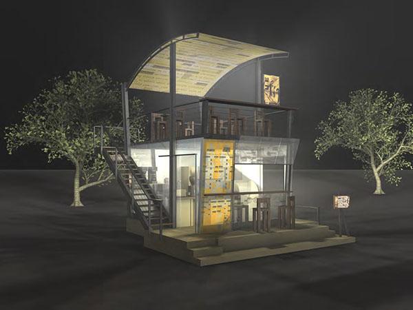 Outdoor Coffee Kiosk On Behance