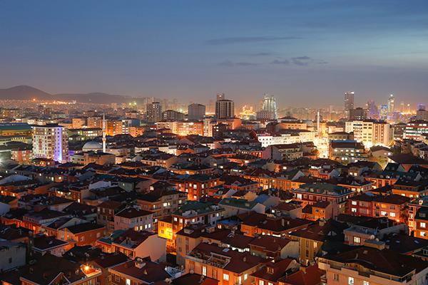 ümraniye istanbul ümraniye belediyesi ümraniye municipality belediye municipality Turkey