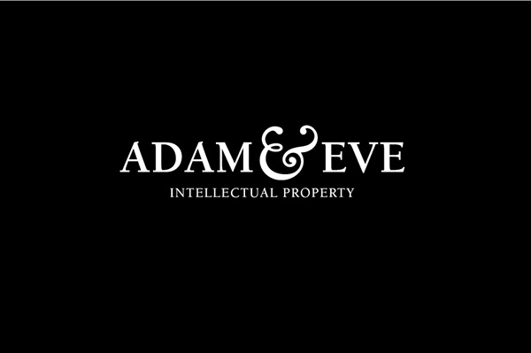 adam and eve identity logo law firm Intellectual Property lawyers religion commandments black and white simple modern vintage clean minimal Stationery poster letterhead cards Invitation scroll invite borders old fashioned old school contrast professional wax stamp Business Cards eco environmentally friendly brown stock Folders mailing tube notepad Wax Seal conceptual Adam Eve religious black cool law commercial corporate environment