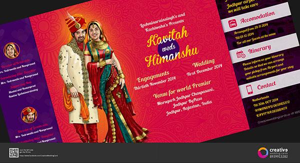 Jaipur Traditional Wedding Cards On Behance