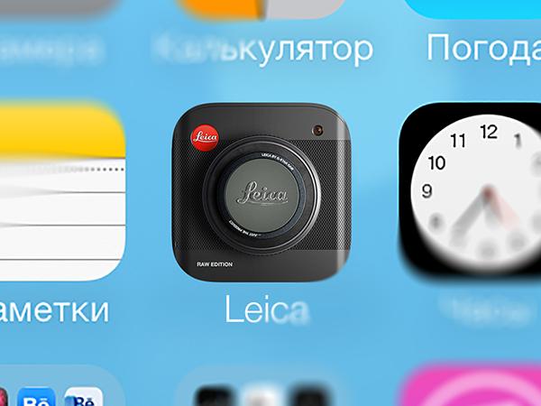 Russia Moscow texture Leica lens camera Icon UI app ios7 ios