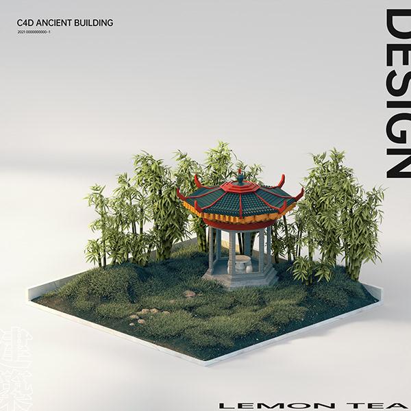 C4D Style Building