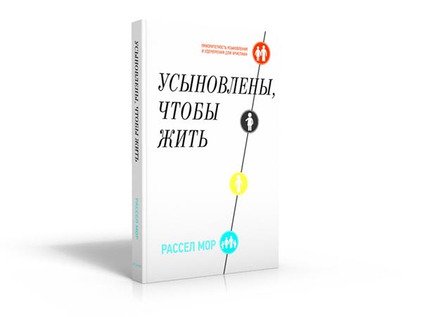 Russian Language Edition 9