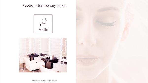 Beauty salon website