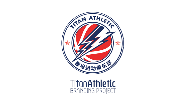 Titan Athletic Branding Concept    Basketball Project on Behance dbcb5dbb7